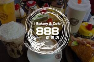 i bakery 888 Panaderia Asiática China
