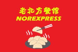 norexpress norexpress Asiática China